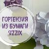 новое фото Маруся Marusya DIY