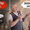 реклама на блоге Александр Смолин