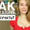 реклама на блоге olkavastik