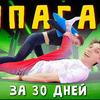 заказать рекламу у блогера andrewglazunov