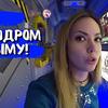 реклама в блоге bardovskaya_a