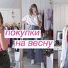 фото на странице rita_perskaya