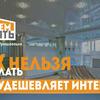 заказать рекламу у блогера budem_menyat