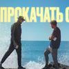 реклама у блогера Таир Мамедов