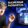 заказать рекламу у блоггера Илья Полынков