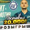 новое фото belov_bogdan
