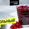 реклама в блоге Илья Лазерсон