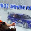 заказать рекламу у блогера Павел Федянин