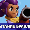 лучшие фото Павел Шампанов