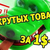 реклама у блогера Александр Михайлов