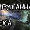 реклама в блоге Денис Фахретдинов