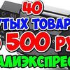 заказать рекламу у блогера Александр Михайлов