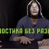 заказать рекламу у блогера Владимир Воронин
