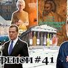 фото на странице Леонид / Parfenon / Парфенон Парфёнов