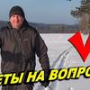 новое фото Андрей Прото