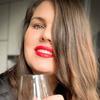 реклама у блогера Ирина Тисс