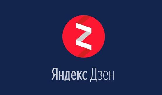 Галереи и Истории в Яндекс.Дзене