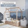 лучшие фото Кира Разумнникова