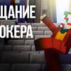реклама у блогера Russian Gaming World