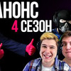 фото на странице Russian Gaming World
