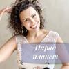 фото на странице Елена Мурашкина