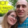 разместить рекламу в блоге Алина Романовна