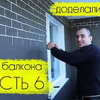 заказать рекламу у блогера Алина Романовна
