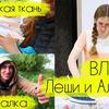 реклама у блогера Алина Романовна