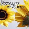 лучшие фото alina.love.diy