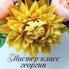 реклама на блоге alina.love.diy