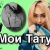 фото на странице elza_adisowna