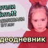 фотография elza_adisowna