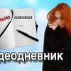 заказать рекламу у блогера elza_adisowna