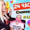 реклама у блогера elza_adisowna