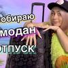 реклама на блоге elza_adisowna