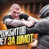 фото nikita_vorogbitov