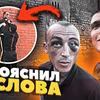 фото на странице nikita_vorogbitov