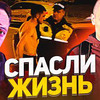 реклама у блогера nikita_vorogbitov
