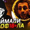разместить рекламу в блоге nikita_vorogbitov