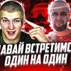 заказать рекламу у блогера nikita_vorogbitov