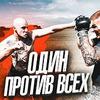 реклама на блоге nikita_vorogbitov