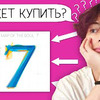 фото на странице yan_de_kim