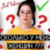 заказать рекламу у блогера Qwindekim