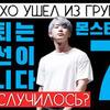 реклама в блоге yan_de_kim