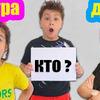 реклама на блоге kikidomom