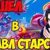 разместить рекламу в блоге Богдан Андреев