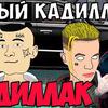 реклама на блоге Богдан Андреев