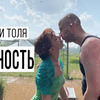 разместить рекламу в блоге julia_polomina