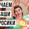 новое фото julia_polomina