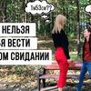 лучшие фото julia_polomina